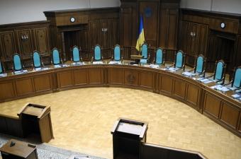 КСУ снял ограничения с пожизненных доплат судьям в отставке