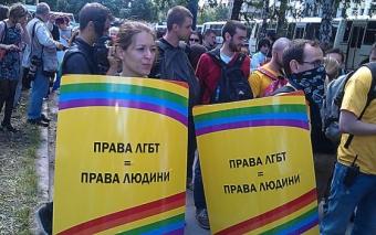Марш Равенства: все прошло спокойно. ФОТО
