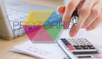 Молдова внедрит украинскую систему госзакупок ProZorro