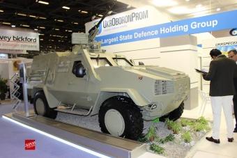 На международной выставке EUROSATORY-2016 Украина представила образцы свого новейшего вооружения. ФОТО