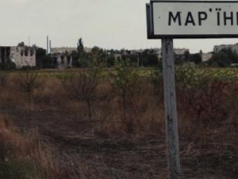 На въезде в Марьинку будет открыт новый пункт пропуска