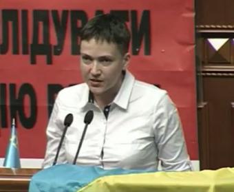 Надежда Савченко примет участие в сессии ПАСЕ и посетит ряд европейских столиц