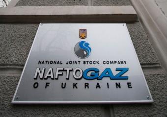 «Нафтогаз» отказался закупать газ у частных добытчиков