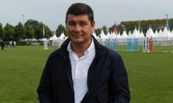 Нардеп Онищенко может быть арестован