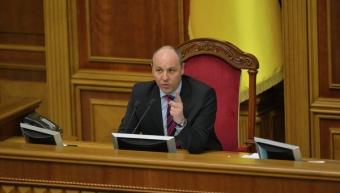 Назначение судей будет на следующей пленарной неделе, – Парубий