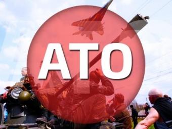 Ситуация в зоне АТО по состоянию на 17 июня 2016 года. КАРТА