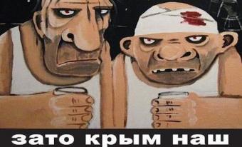 Совет ЕС продлил санкции относительно оккупированного Крыма до 23 июня 2017 года