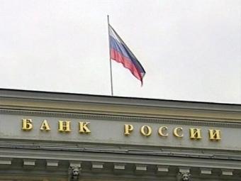 ЦБ России предупредил о массовых дефолтах из-за высокого уровня закредитованности