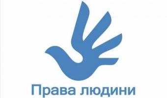 Украинских заключенных из оккупированного Крыма передадут Украине