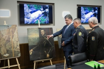 В Киеве открылась выставка картин, украденных в Италии и найденных в Украине