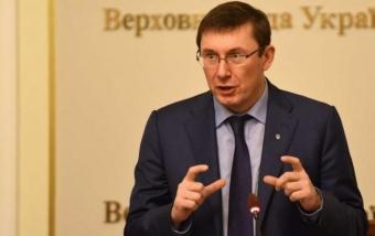 В Верховную Раду направлено представление на арест Онищенко. ДОКУМЕНТ