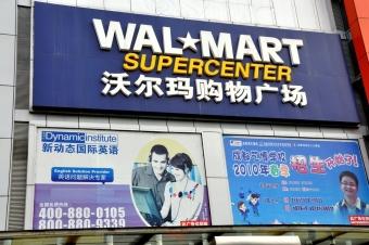 Wal-Mart заявила о продаже онлайн-бизнеса в Китае