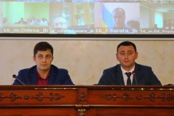 Завтра в Одессе представят нового прокурора области