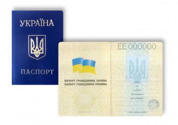Соратники Навального попросили политического убежища в Украине