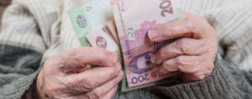 Проект пенсионной реформы одобрен
