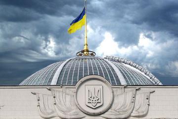 Злостные прогульщики: кто из депутатов чаще всех пропускает заседания Верховной Рады