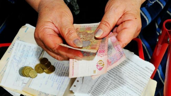 Ждать недолго: депутаты Верховной Рады готовятся рассмотреть пенсионную реформу