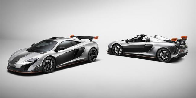 Компания McLaren презентовала публике два уникальных суперкара