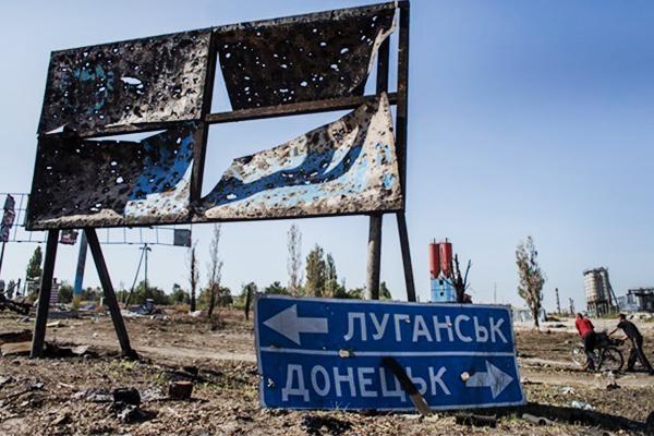Образование на Донбассе находится в ужасном состоянии, — блогер