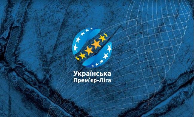 В Украине планируют изменить формат проведения футбольного чемпионата страны