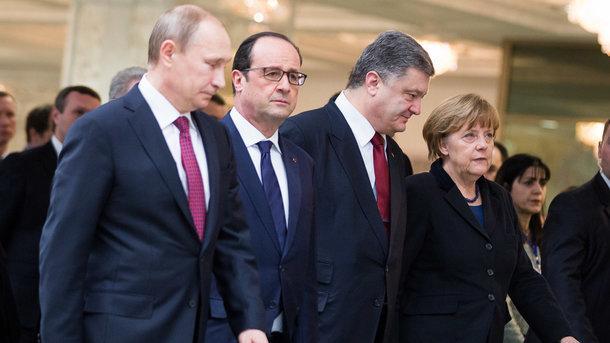 Лавров анонсировал возобновление контактов «нормандской четверки»